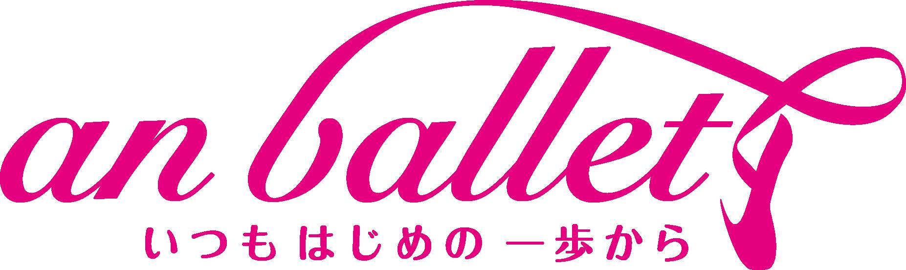 an ballet
